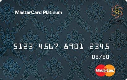 خرید مستر کارت پلاتینیوم