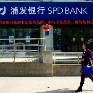 SPD Bank photo