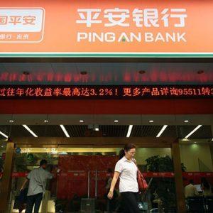 Pingan bank photo