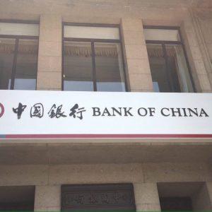 Bank of china photo