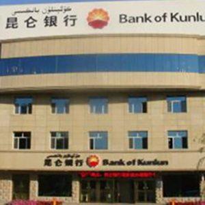 Bank of kunkon photo