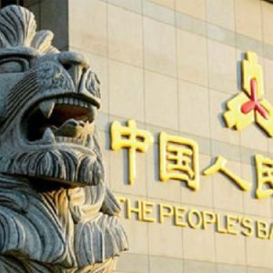 The peopled bank of chine photo